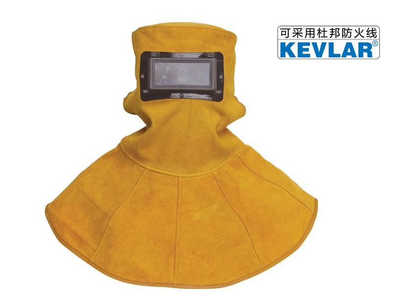 牛皮防护帽LBE-9