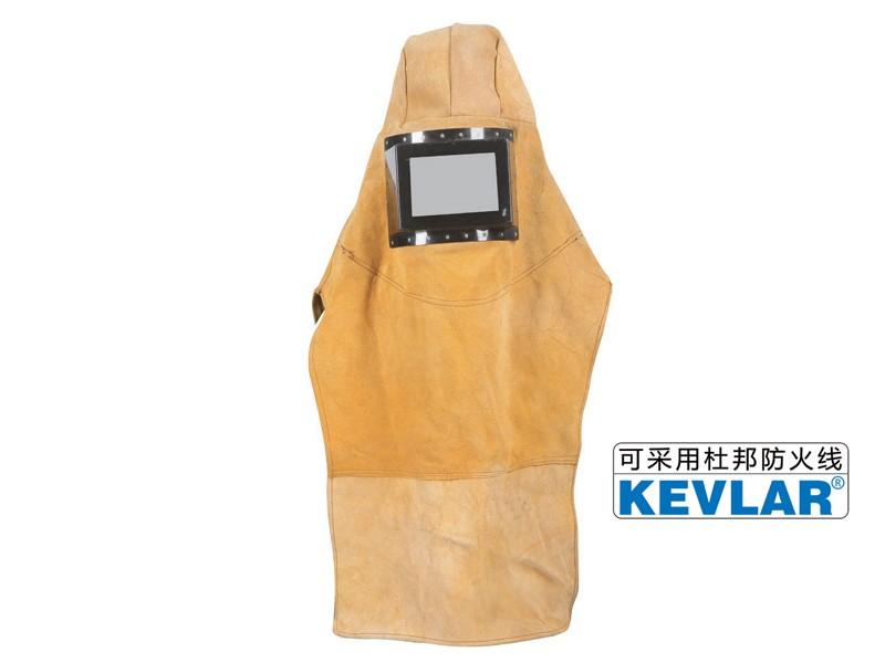 金黄色皮防护帽LBE-8