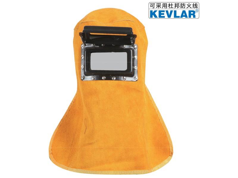 金黄色皮面罩LBE-2
