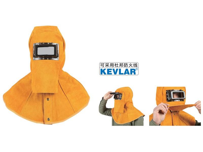 金黄色全护皮面罩LBE-1