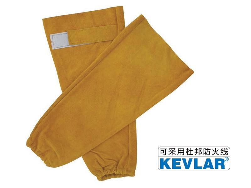 金黄色皮套袖LBB-9