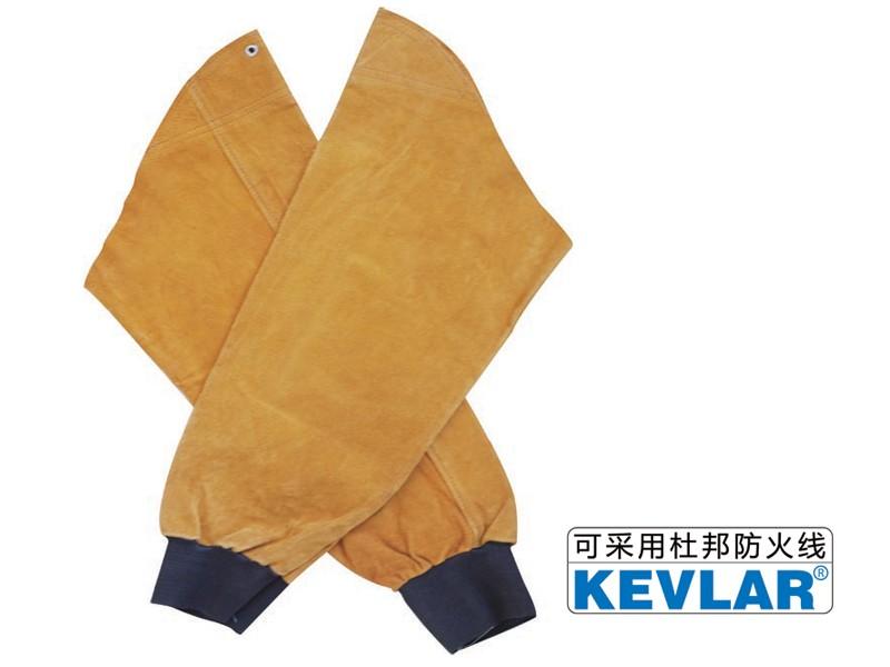 金黄色皮套袖LBB-8